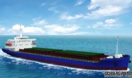 宁波东方再获7900吨散货船设计合同