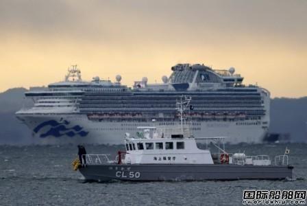 公主邮轮再度延长停航时间取消更多航程
