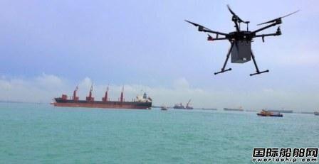 新加坡首推无人机为船舶提供补给服务