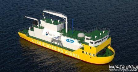 韩国140艘LNG动力船建造项目正式启动
