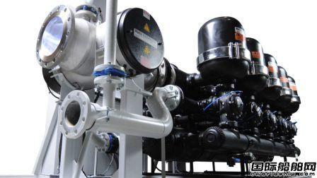 Hyde Marine压载水管理系统获USCG型式批复