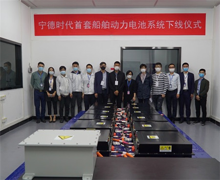 中国船级社助力船舶电动化发展