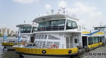 """上海轮渡船今天喜添两员""""新丁"""""""