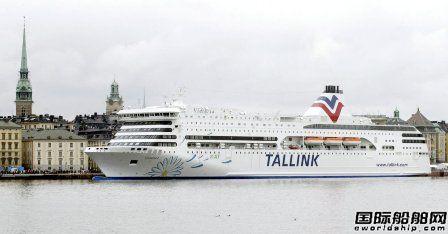 Tallink获得政府1亿欧元贷款支持