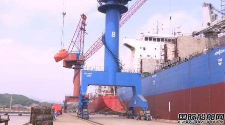 华丰船舶一季度修理船舶44艘订单稳步增加
