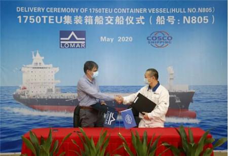 广东中远海运重工交付第6艘1750TEU集装箱船