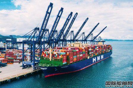 现代商船全球最大集装箱船满载创货运量新纪录
