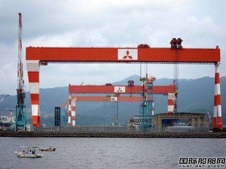 三菱重工香烧船厂出售进程因疫情延误