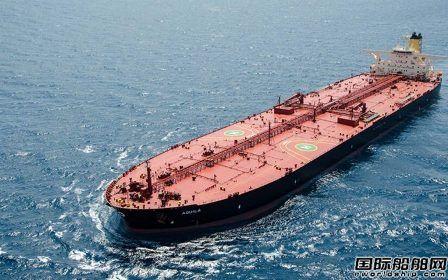大韩造船获2艘LR2型油船订单