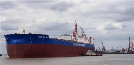 """中远海运散运为钢铁企业复工复产""""加油助力"""""""