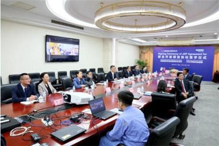 大船集团和DNV GL三地云签约联手开发新项目