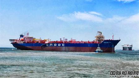 """国内首艘油船改内转塔式FSO""""海洋石油121""""正式投产"""