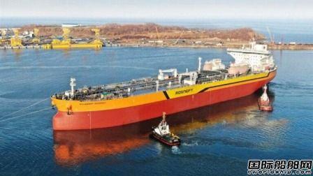 俄罗斯自主建造首艘阿芙拉型油船下水
