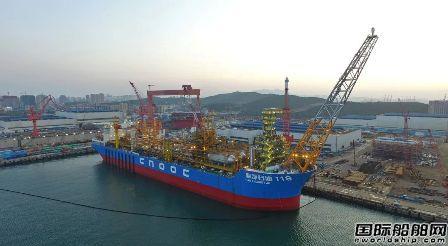"""国内最大作业水深FPSO""""海洋石油119""""交付启航"""