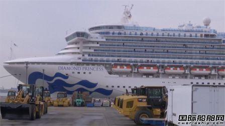 """""""钻石公主""""号邮轮驶离日本重启旅游航行"""