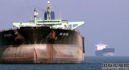 """5艘伊朗油轮""""突破""""美国舰队堵截驰援委内瑞拉"""