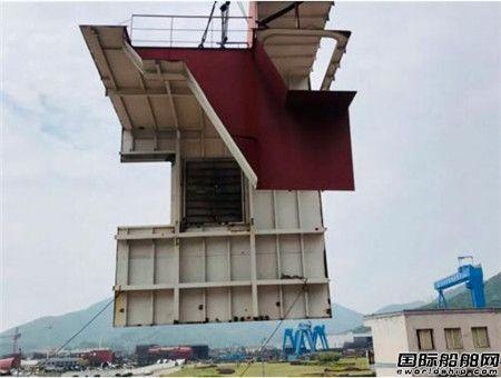 """舟山中远海运重工30天内完成""""布伦尼拉""""轮脱硫装置主船体成型"""