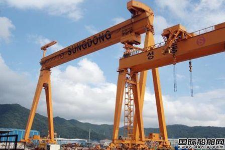 城东造船结束企业再生程序将完成出售