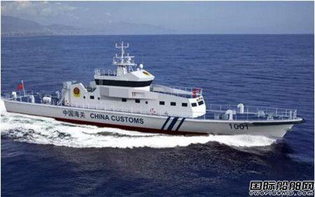 江龙船艇成功签订国家海关总署50米级缉私艇建造合同