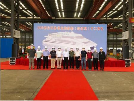 东方船研150客位双体观光旅游船开工建造