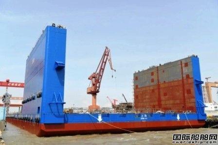 江南造船首座自制大型浮式作业装置顺利出坞