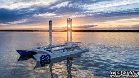 全球首艘氢动力船环球航行计划因疫情打乱