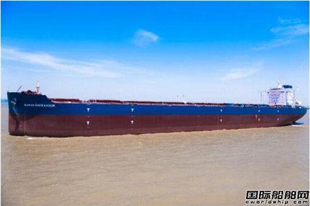 外高桥造船21万吨散货船H1454船试航凯旋