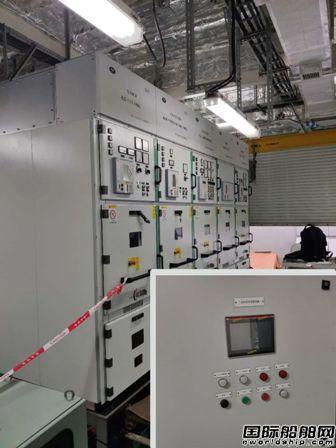 上海船研所研发闭合C型中压电力系统实船试验成功