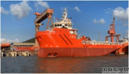航通船业65米B3多用途海洋工作船顺利下水