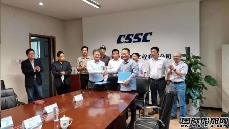 中船广西与中船重工集团国际工程有限公司战略合作