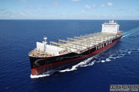 阳明海运10艘2800TEU集装箱船获智能船舶认证