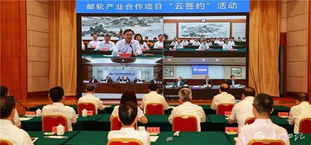 """厦门市人民政府、中国旅游集团、中远海运集团""""云签署""""邮轮产业全面项目合作协议"""