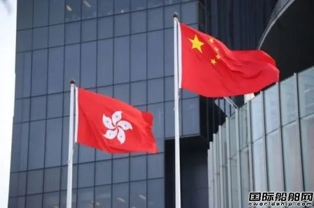 BIMCO启动新条款将香港列为第4个指定开庭仲裁地