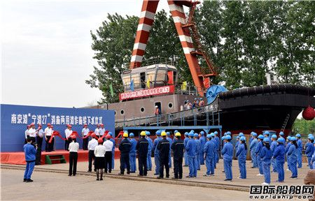 镇江船厂4400PS全回转消拖两用船顺利下水
