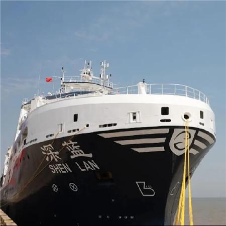 我国自主建造最大远洋渔业捕捞加工船启航南极