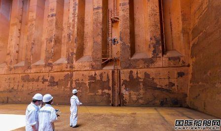 舟山中远海运重工首次实现船舶特检远程检验