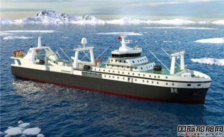 潍柴助力中国首艘自主设计研发万吨级南极磷虾船