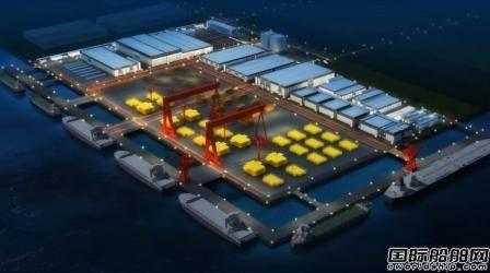 天津海洋工程装备制造基地正式开工