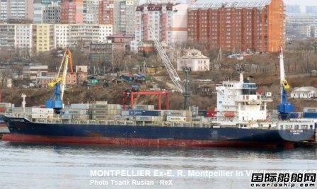 赫伯罗特旗下集装箱船出现疫情两名船员确诊感染