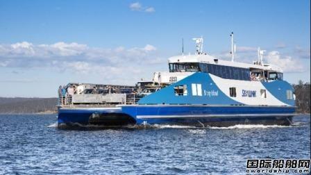 肖特尔推进方案配套澳大利亚全铝新客船