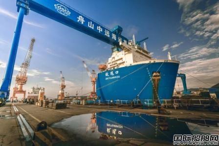 舟山中远海运重工通过浙江省强制性清洁生产审核验收