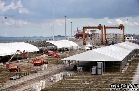 """""""大华""""轮承运新加坡方舱医院首批集装箱营房顺利抵港"""