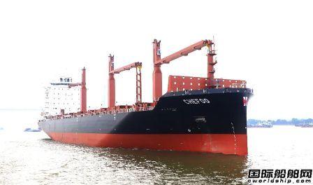 黄埔文冲2350TEU集装箱船2号船顺利完成试航