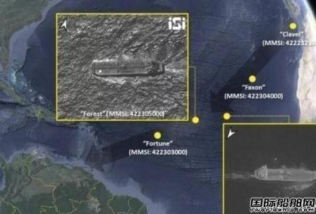 """伊朗首艘""""救命油轮""""成功闯关抵达委内瑞拉"""
