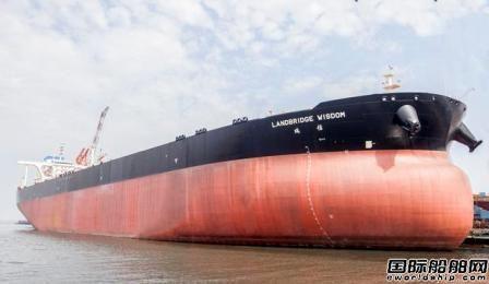挪威船王旗下公司收购岚桥集团新建VLCC