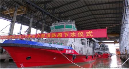 河柴重工产品首次批量进入国内消防船市场