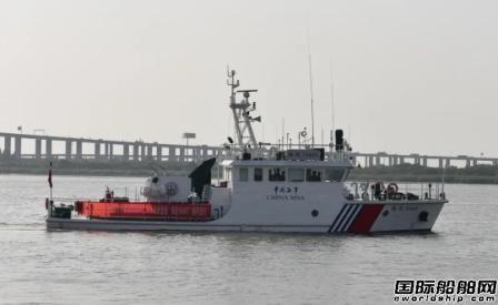 """东海航海保障中心""""海巡16601""""轮正式列编"""