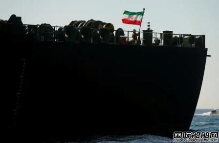 伊朗两艘超级油轮顺利抵达委内瑞拉