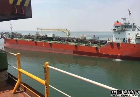 中国船燃航运公司新租入供油船完成第一单