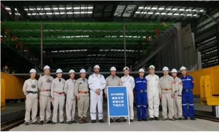 外高桥造船国产首艘大型邮轮首制分段下线